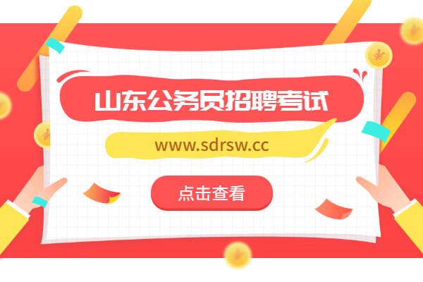 2021中国海洋大学水产学院科研助理招聘1人公告(山东)